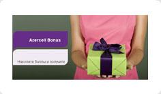 Azercell Bonus programı