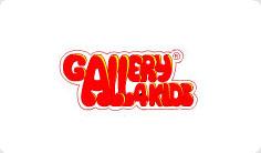 Скидочная кампания от Gallery4Kids
