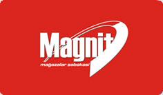 Подарочная кампания в магазинах Magnit