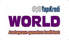 Кампания от Worldcard